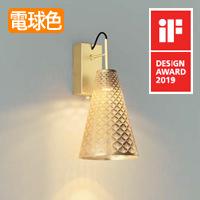 daiko DBK-40676Y LEDブラケットライト