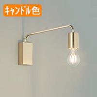 daiko LEDガラスブラケットライト DBK-41065Y