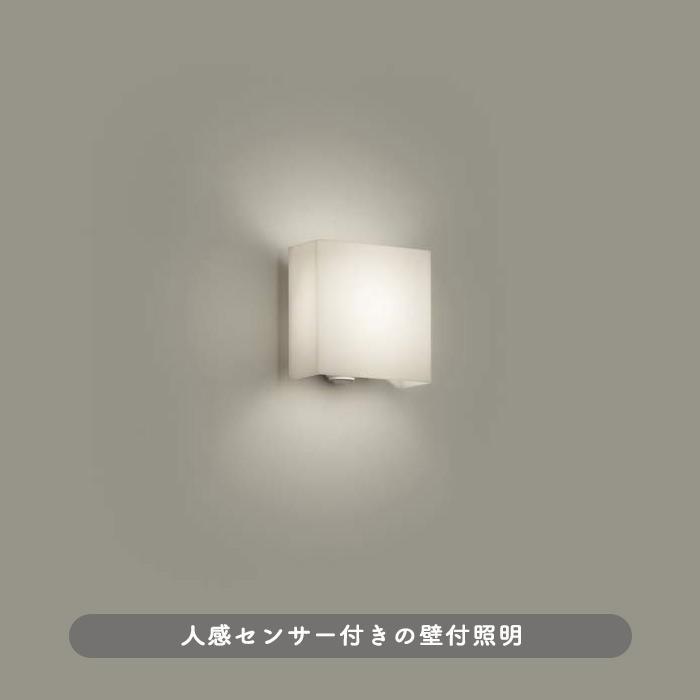トイレ用LEDブラケットライト DAIKO DBK-37837