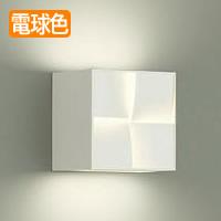 大光電機 DBK-38321Y LEDブラケットライト 間接照明