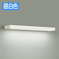 DAIKO DBK-38540W LEDキッチン向けブラケットライト
