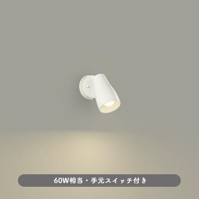 ダイコー キッチンライト DBK-39748Y