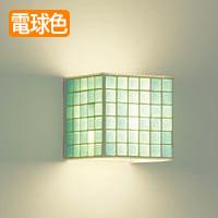 daiko  LEDブラケットライト DBK-40001Y