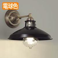 LEDブラケットライト<br>真鍮メッキ BBM