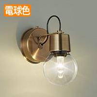 daiko ブラケットライト DBK-40308Y