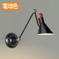 DBK-40343Y DAIKO ブラケットライト