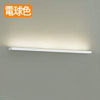 daiko DBK-40801Y 間接照明