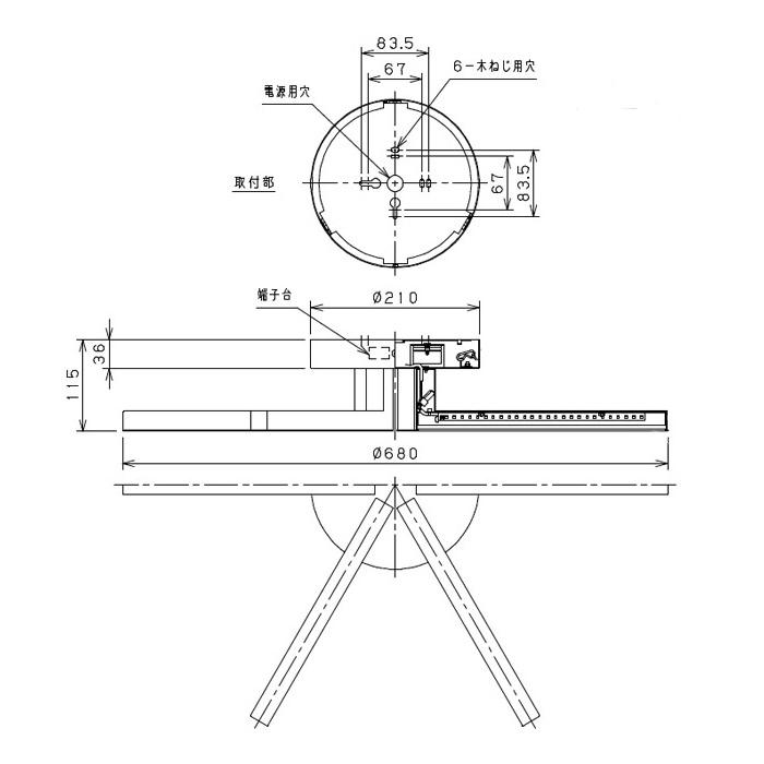 Architect Line   電球色 ~8畳・ホワイト