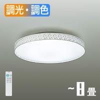 ダイコー LEDシーリングライト DCL-40917