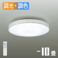 ダイコー LEDシーリングライト DCL-39275