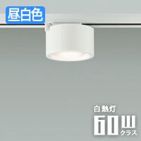 daiko LEDシーリングランプ ダクト用 昼白色 DCL-40033W