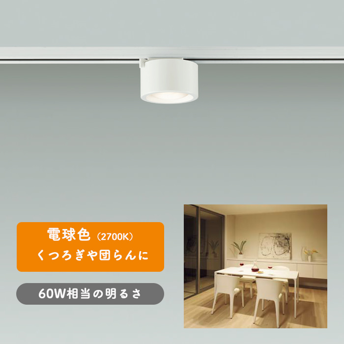 daiko LEDシーリングランプ ダクト用 電球色 DCL-40033Y