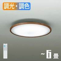 ダイコー LEDシーリングライト DCL-40571