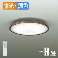 ダイコー シーリングライト DCL-40572 LED