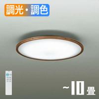 daiko LEDシーリングライト DCL-40573