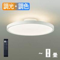 ダイコー LEDシーリングライト DCL-40986