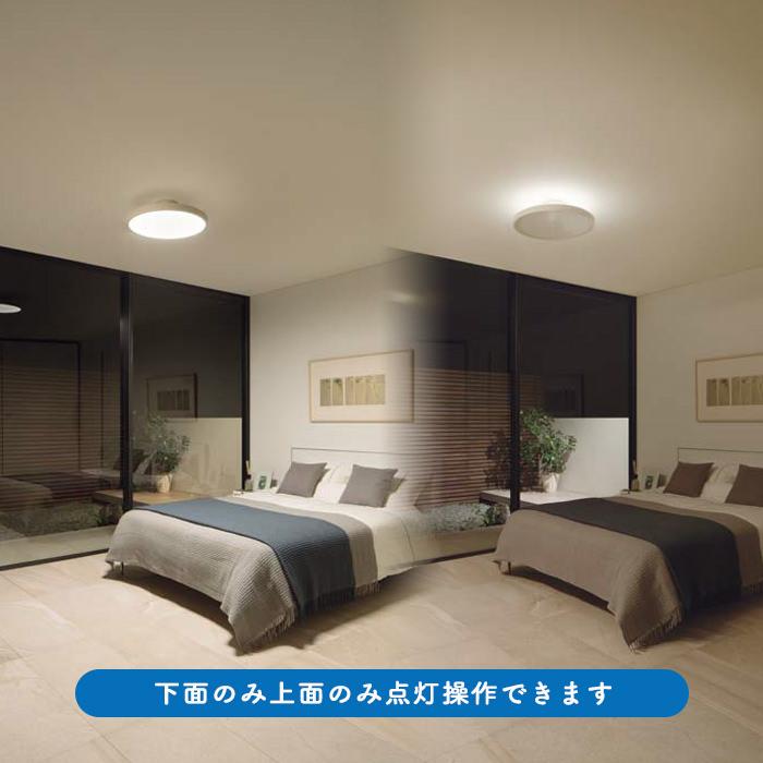 おしゃれなLEDシーリングライト 間接機能・調光・調色・リモコン式 | 〜12畳