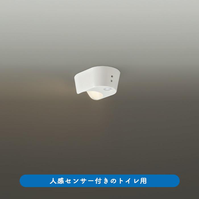 トイレ用小型シーリングライト DAIKO DCL-39499Y