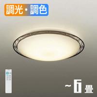 DAIKO LEDシーリングライト DCL-40939