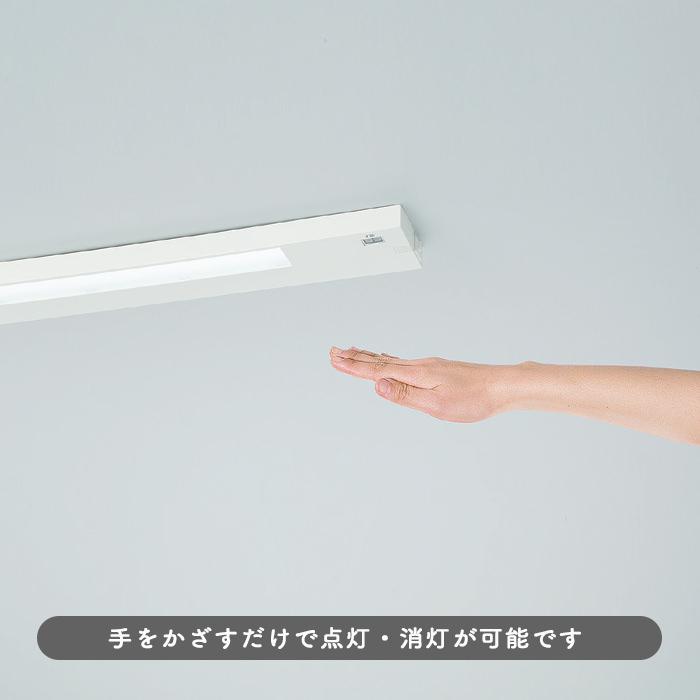 大光電機 LEDキッチンライト DCL-40785Y