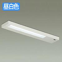大光電機 LEDキッチンライト DCL-40784W