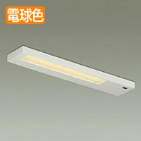 大光電機 LEDキッチンライト DCL-40784Y