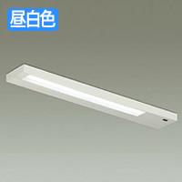 大光電機 LEDキッチンライト DCL-40785W