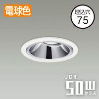 daiko LEDユニバーサルダウンライト DDL-4913YWG