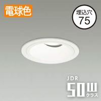 daiko ユニバーサルダウンライト DDL-4914YWG