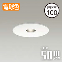 daiko ピンホールダウンライト DDL-4093YWG
