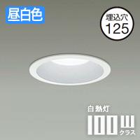 ダイコー LEDダウンライト DDL-5007WW