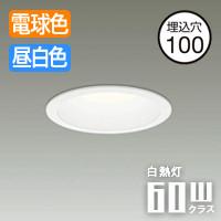 ダイコー LEDダウンライト DDL-5289FWG