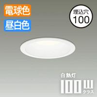ダイコー LEDダウンライト DDL-5290FWG きらめき