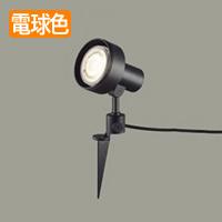 ダイコー LEDエクステリアスポット DOL3768XB-DP38669YE