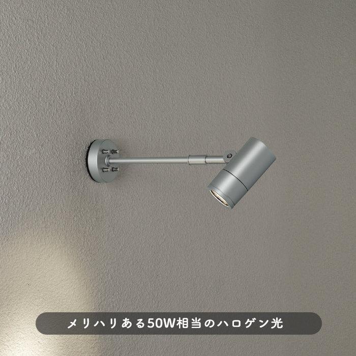 daiko LEDポーチライト DOL-4019YS