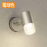 daiko スポットライト DOL-4600YS