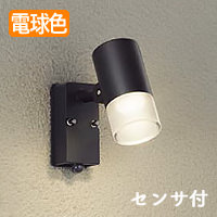 daiko スポットライト DOL-4601YB