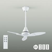 Φ800 シーリングファン・白 | 高584mm・リモコン付・傾斜天井25度まで対応