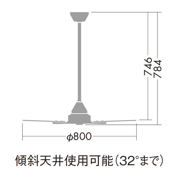 ダイコー シーリングファン DP-38024F-DP-37651 img5