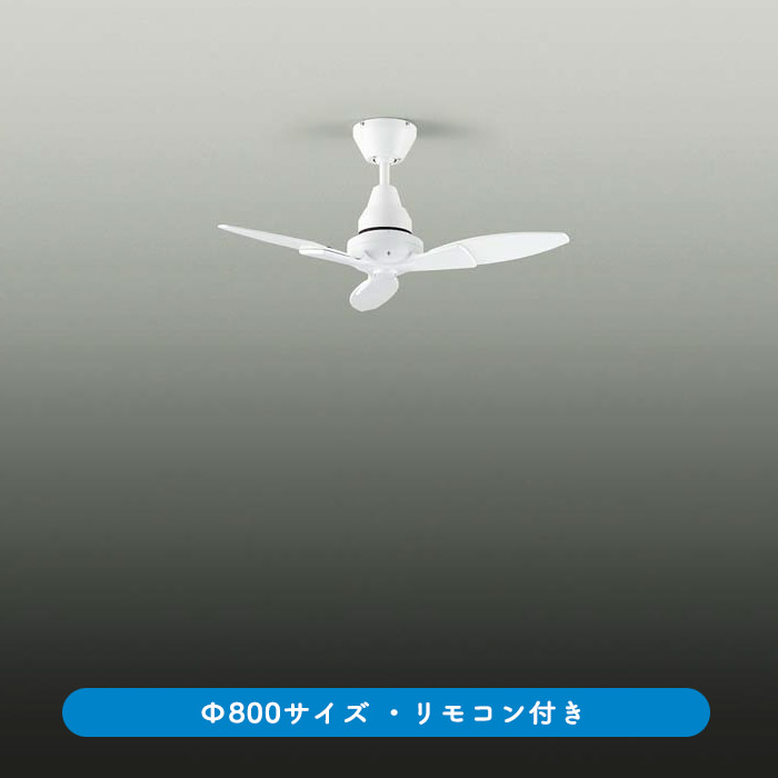 daiko シーリングファン DP-38024F ホワイト