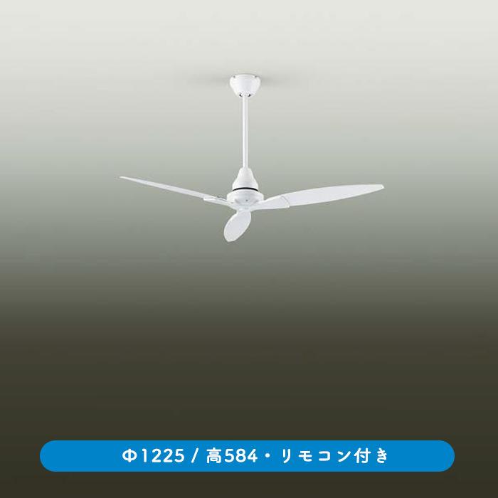 daiko シーリングライト DP-38025F+DP-37650
