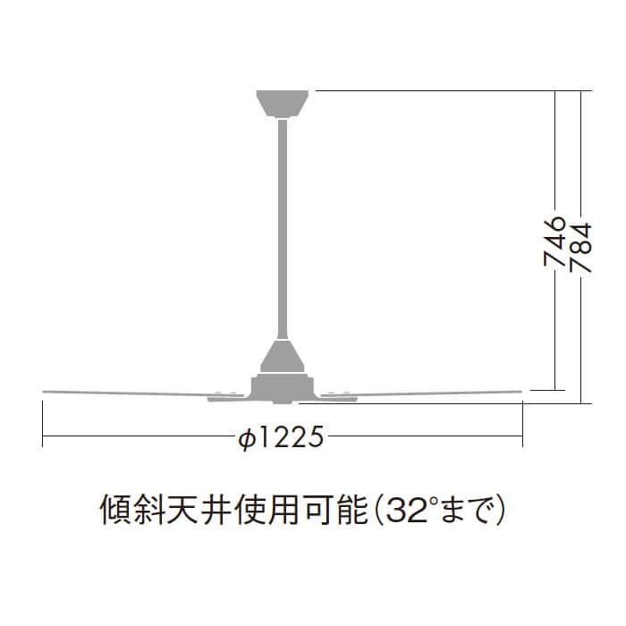DAIKO シーリングファン DP-38025F ホワイト 60cm延長パイプセット img5
