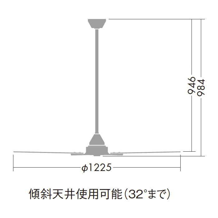 DAIKO シーリングファン DP-38025F ホワイト 80cm延長パイプセット img5