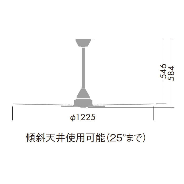 DAIKO シーリングファン DP-40333F ブラック 40cm延長パイプセット img4