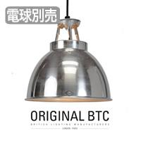 Titan Size 1 Pendant Silver Original BTC FP005 タイタン