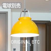 Titan Size 1 Pendant Yellow-White Original BTC FP005YW タイタン