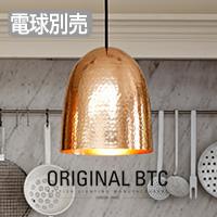 Stanley Medium Pendant Light(スタンレーミディアムペンダントライト)FP457HC