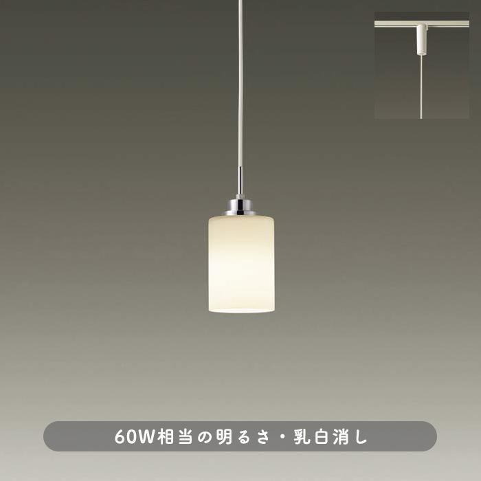 DAIKO LEDペンダントライト DPN-38215Y