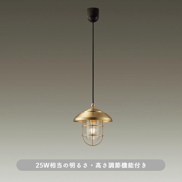 ダイコー ペンダントライト DPN-40488Y