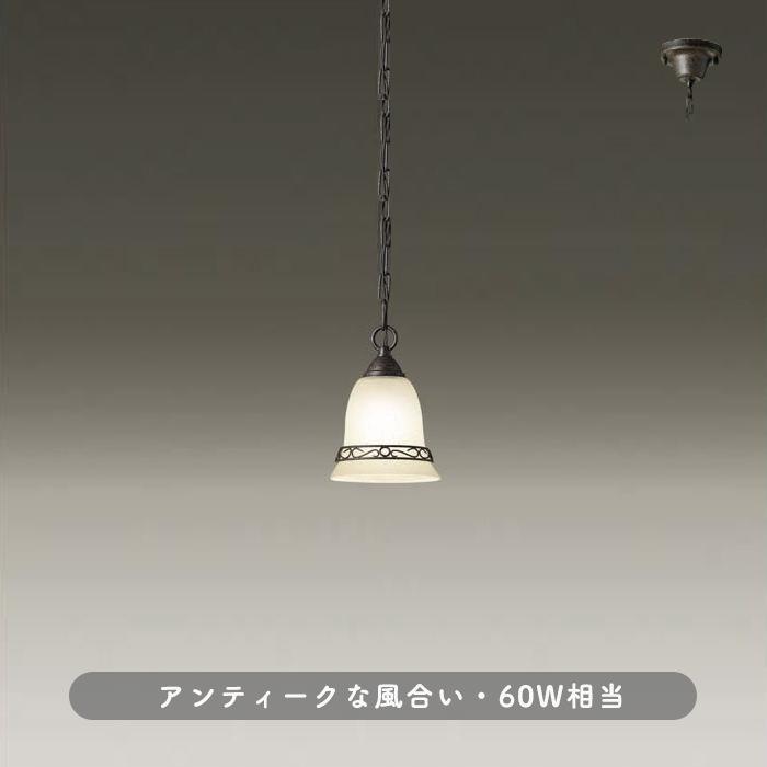 ダイコー ペンダントライト DPN-38927Y